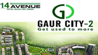 Gaur City PM Awas Yojana 14th Avenue